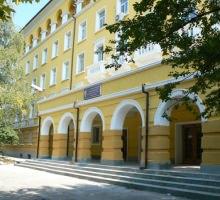 bulgaristan üniversiteleri