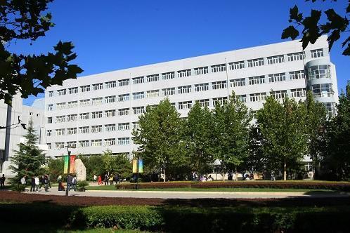 çinde üniversite